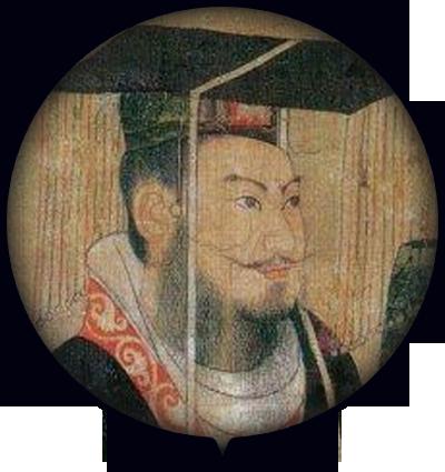 Emperor Wen of Han