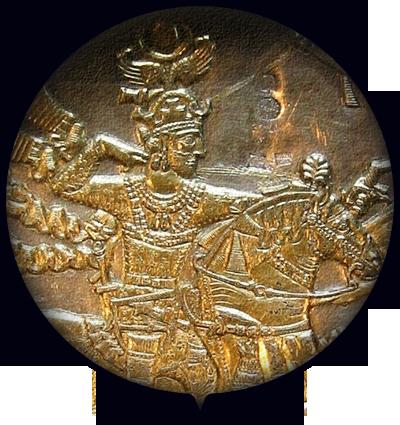 Khosrau I
